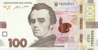 100 гривен 2014 (2015) Украина. Подпись Гонтарева.