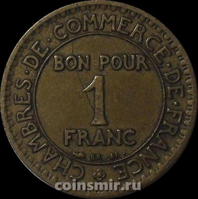 1 франк 1927 Франция. (в наличии 1925 год)