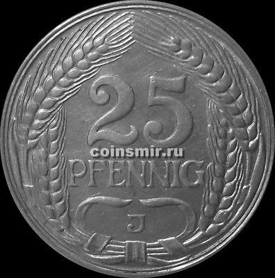 25 пфеннигов 1910 J Германия.