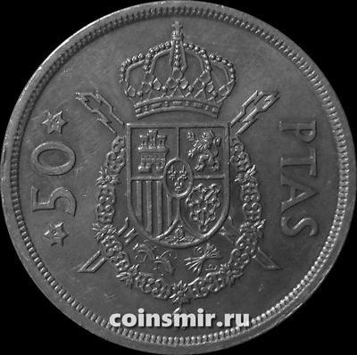 50 песет 1975 (1976) Испания.