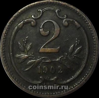 2 геллера 1902 Австрия.