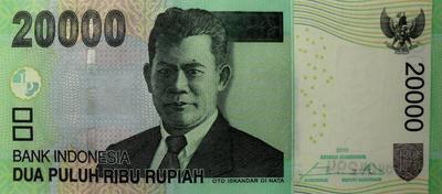 20000 рупий 2015 Индонезия.