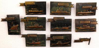 Набор из 10 значков Корабли революции.