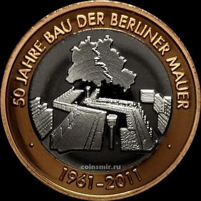 Жетон 50 лет строительству Берлинской стены. Германия 2011.