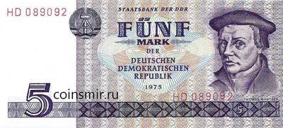 5 марок 1975 Германия (ГДР) . Томас Мюнцер.