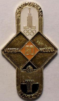Значок Баскетбол. Игры XXII Олимпиады. Москва-80-Moscva.
