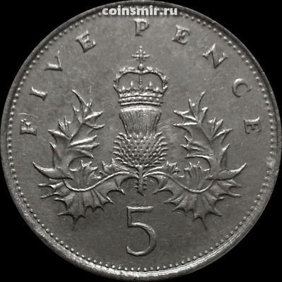 5 пенсов 1989 Великобритания.