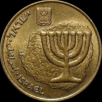 10 агор 2001 Израиль. Менора-золотой семирожковый светильник.