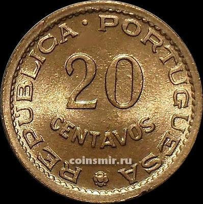 20 сентаво 1973 Португальский Мозамбик.