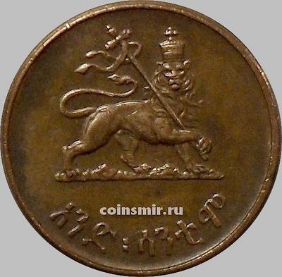 1 цент 1936 (1944) Эфиопия. VF