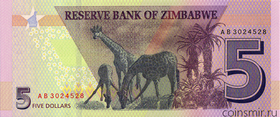 5 долларов 2019 Зимбабве.