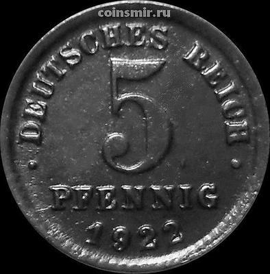 5 пфеннигов 1922 G Германия.