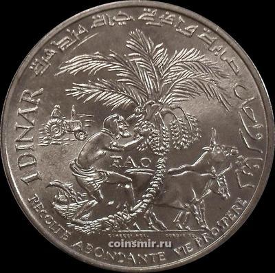 1 динар 1970 Тунис. 25 лет ФАО.
