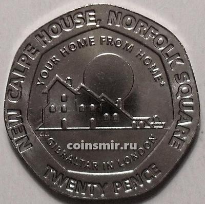 20 пенсов 2018 АА Гибралтар. Дом Гибралтара в Лондоне.