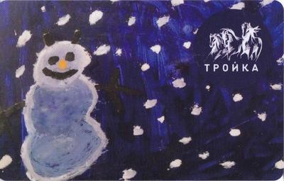 Карта Тройка 2020. Детские рисунки. Снеговик в ночи.