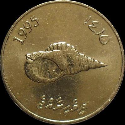 2 руфии 1995 Мальдивы.