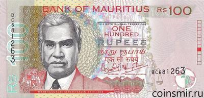 100 рупий 2001 Маврикий.