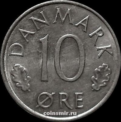 10 эре 1981 В;В Дания.