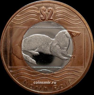 2 доллара 2012 Северный полюс.