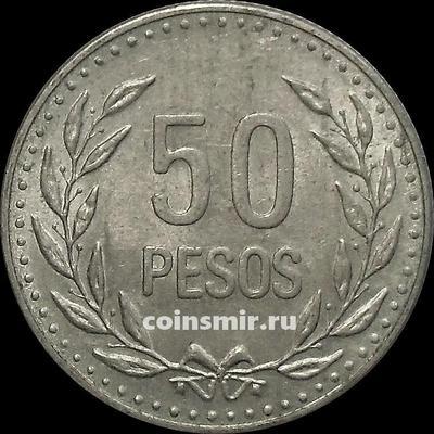 50 песо 1990 Колумбия. 66 точек.