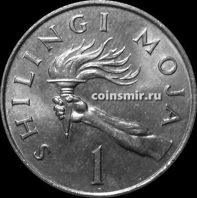 1 шиллинг 1984 Танзания.