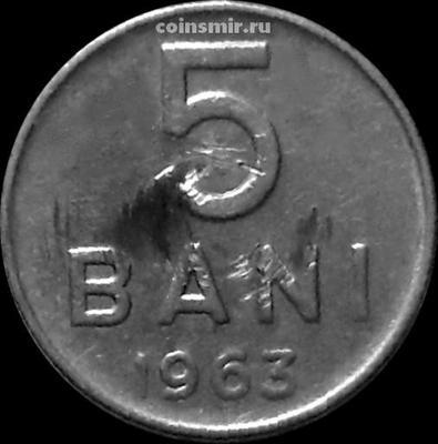 5 баней 1963 Румыния. Состояние на фото.