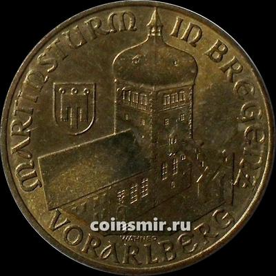 20 шиллингов 1993 Австрия. Башня Мартинстурм в Брегенце.