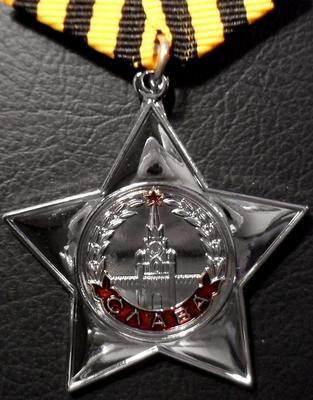 Орден Славы III степени (муляж).
