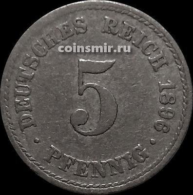 5 пфеннигов 1896 А Германия.