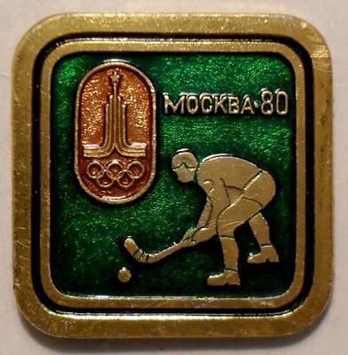 Значок Хоккей на траве. Олимпиада 80.