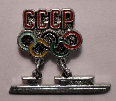 Значок Конькобежный спорт СССР.