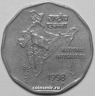 2 рупии 1998 Н Индия. Национальное объединение. Звезда под годом-Хайдарабад.