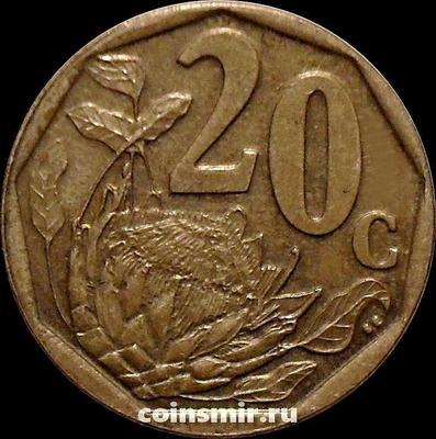 20 центов 2010 Южная Африка. Протея.