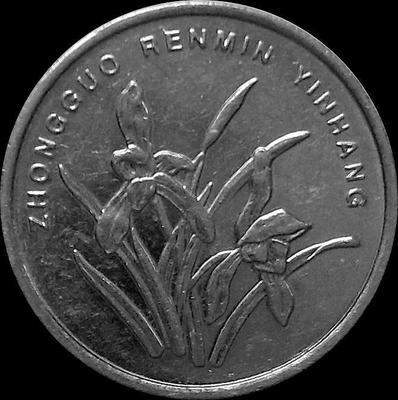 1 цзяо 2008 Китай.
