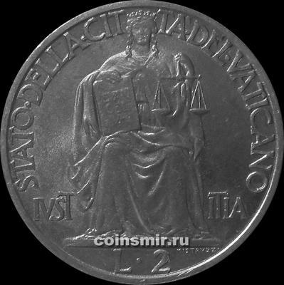 2 лиры 1942 Ватикан.