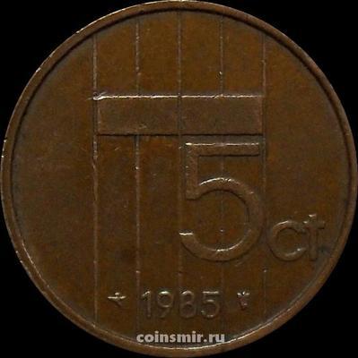 5 центов 1985 Нидерланды.