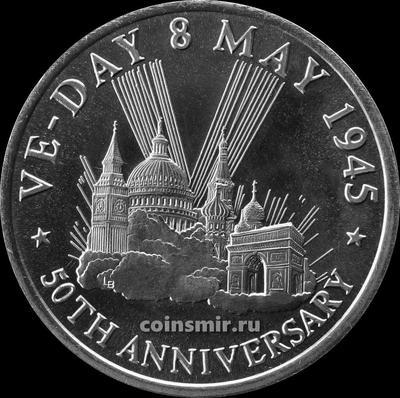 5 крон 1995 острова Тёркс и Кайкос. 50 лет победы в ВОВ. Лондон, Вашингтон, Москва и Париж.