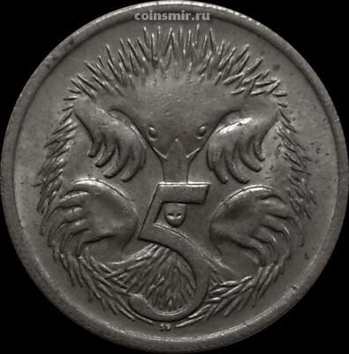 5 центов 1968 Австралия. Ехидна.