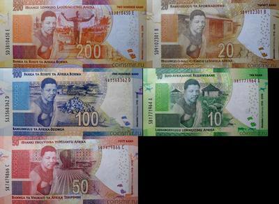 Набор из 5 банкнот 2018 Южная Африка. 100 лет со дня рождения Нельсона Манделы.