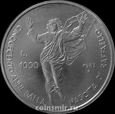 1000 лир 1983 Сан-Марино. 500 лет со дня рождения Рафаэля.