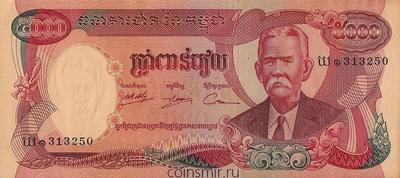 5000 риелей 1974 Камбоджа.