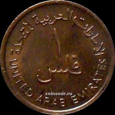 1 филс 1975 ОАЭ (Объединённые Арабские Эмираты). ФАО.