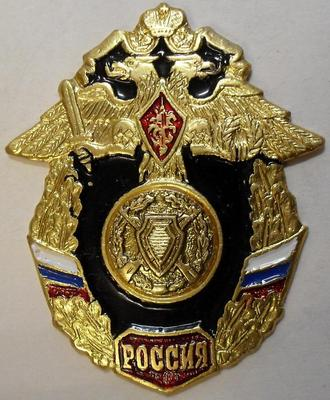 Знак Россия. Мотострелковые войска.