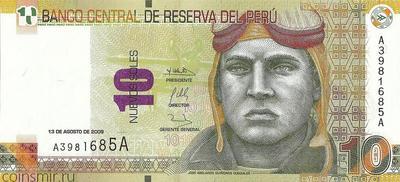 10 новых солей 2009 Перу.