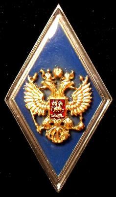Знак Военное училище. Ромб.