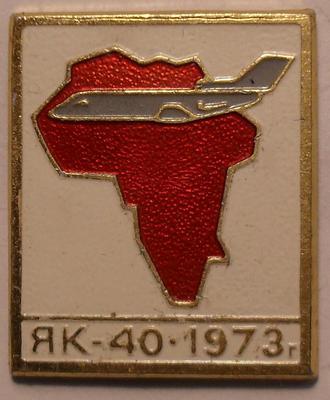 Значок ЯК-40 1973г.