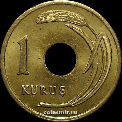 1 куруш 1948 Турция.