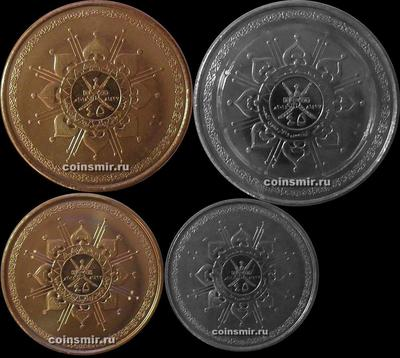 Набор из 4 монет 2015 Оман.