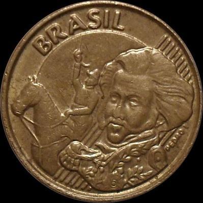 10 сентаво 2012 Бразилия.