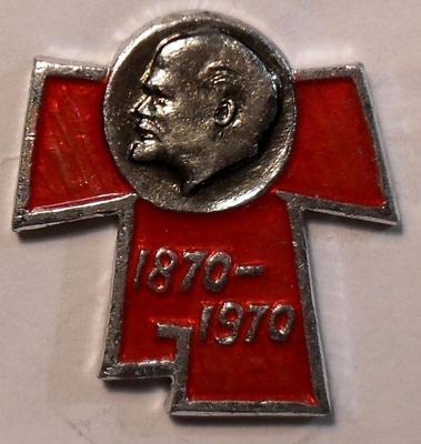 Значок 100-летие со Дня рождения В.И.Ленина.